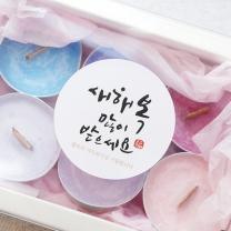 [바보사랑]새해 복 스티커(원형 5cm) 화이트 -20장