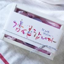 [바보사랑]감사 띠지(참 고마운 당신에게)- 20장