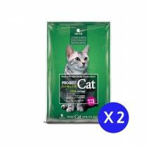 프로베스트 캣 전연령 7.5kg x 2개 고양이사료