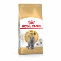 로얄캐닌 캣 브리티시 숏헤어 4kg 고양이사료