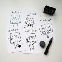 [바보사랑]미쓰마 애증 엽서 5종 세트