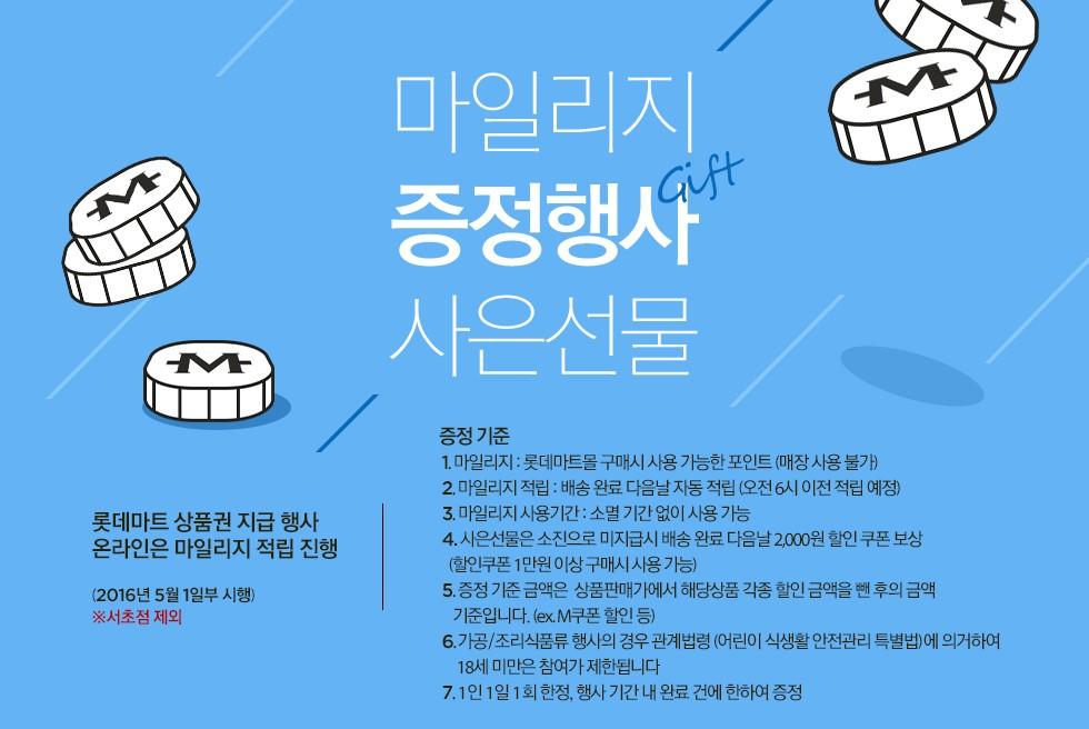 금주의 대표 행사 상품권/사은선물 증정 상품