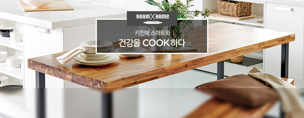 ROOMXHOME KITCHEN