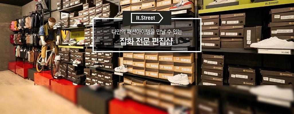 It.Street