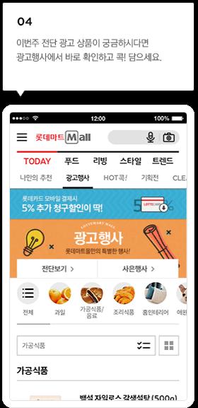 4. 상품 정보, 한 화면에서 확인하세요.SNS연동과 쿠폰 다운로드도 한번에!